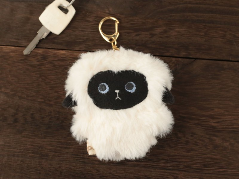 Sheep meimei keychain
