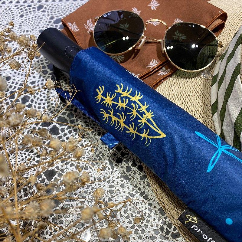 Prolla獨家限量設計 貝殼海洋風設計 安全緩衝式自動傘
