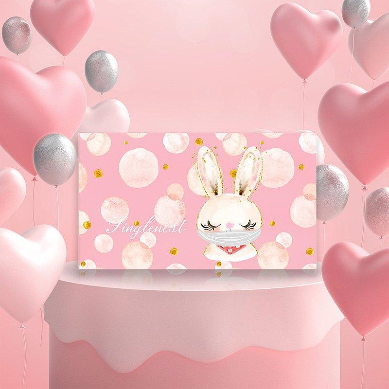 快速出貨  【銀離子抗菌口罩盒】戴口罩的可愛兔兔