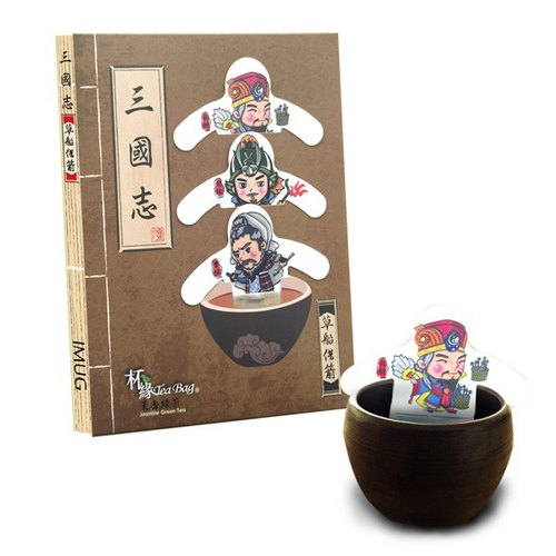 Cup edge TeaBag - Three Kingdoms of the boat by arrow - Mo Shu recorded tea