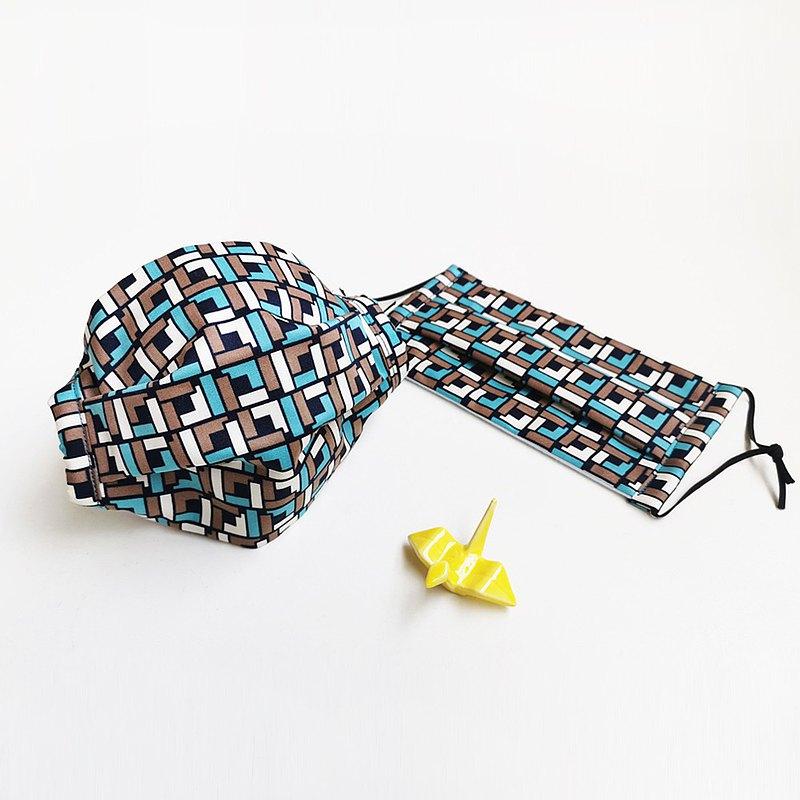 褶疊立體棉質布口罩 - 縱織方【限量手工製作】