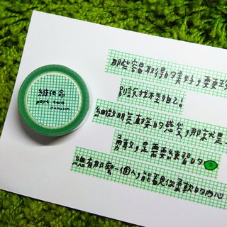 Da Nao vitamins text paper tape (1.5 cm) green grid line