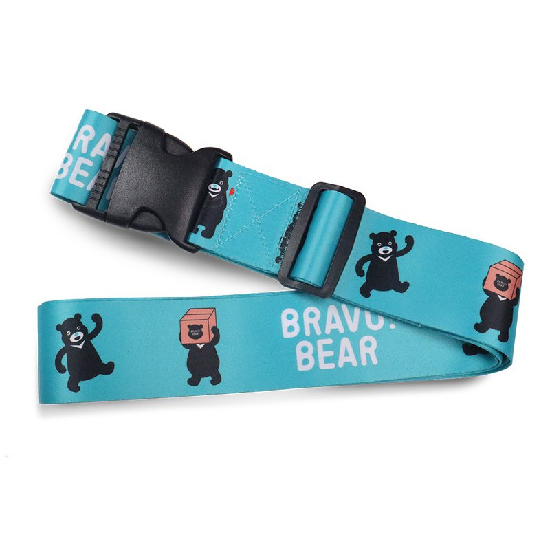 Murmur suitcase harness | bear like Bravo classic