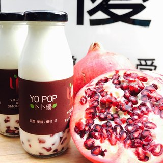 Pomegranate Yogurt 8 in/box
