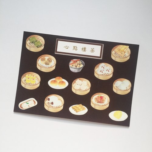 Hong Kong Series - Hong Kong Tea House Dessert Postcard