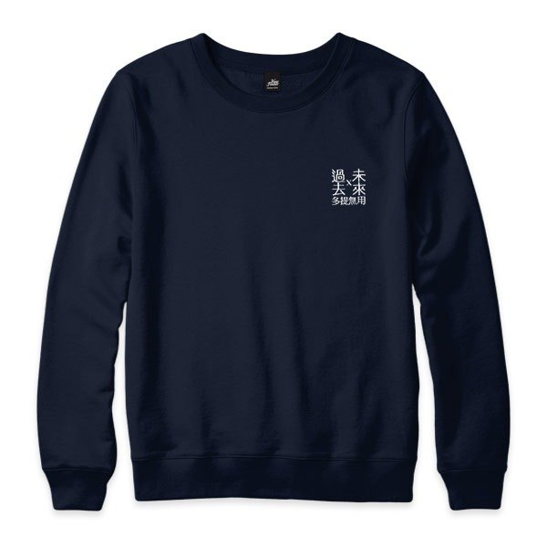Past Useless Uses in the Past - Navy - Neutral University T