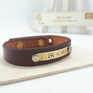 A12 - pure copper leather bracelet (deep coffee) - customizable typing - manual DIY