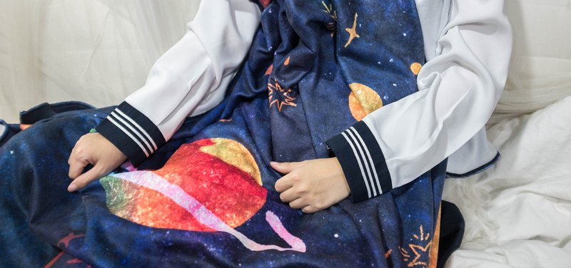 Cut a universe and wrap you in a lazy blanket