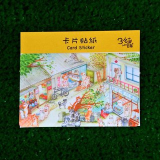Three cat shop ~ childlike card stickers