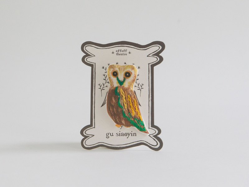 brooch (brown owl)
