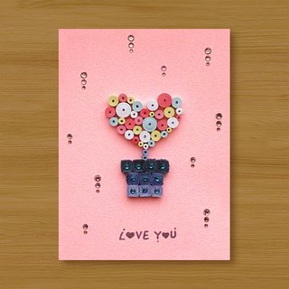 Hand-rolled paper card _ Love small potted Love You_ powder... Valentine card, mother card