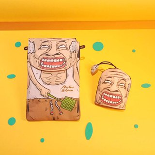 [Offer set] Smile bag + suede key storage bag, side backpack, storage, exchange gifts