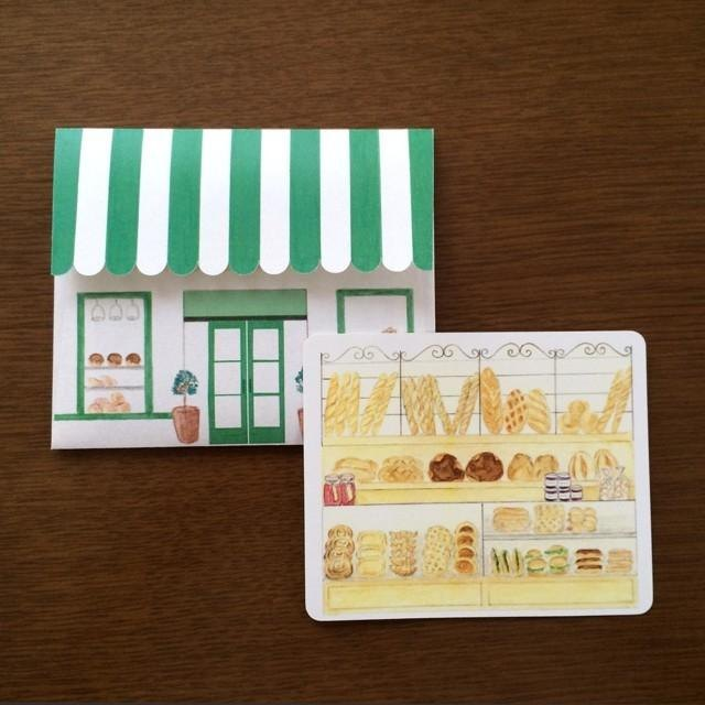Message Card Bakery