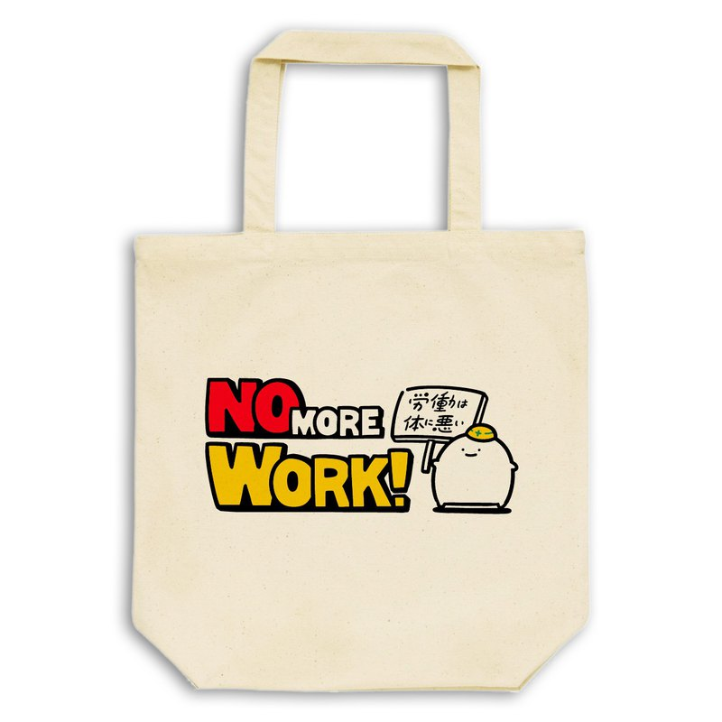 Labor is bad for the body [natural] ekot tote bag 14 oz Illustration-Manager Kazuma Sato