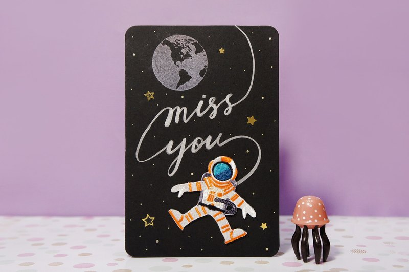 Universal Card / Friendly Card / Journey Card - Floating in Outer Space - Manual Limited Customized Card
