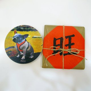 Oil painting style ceramic drinking cup mat - 法斗 PIKE - 旺旺