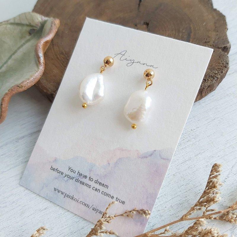 簡潔不規則淡水珍珠 垂墜復古系列 耳環 耳針耳夾  畢業禮物 生日