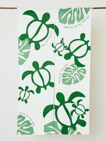 Monstera & Honu NOREN Curtain