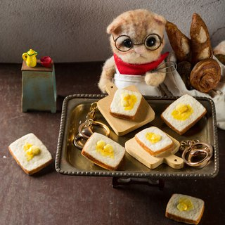 [For hand-made wool felt] butter toast (magnet / pin / key ring variety optional)