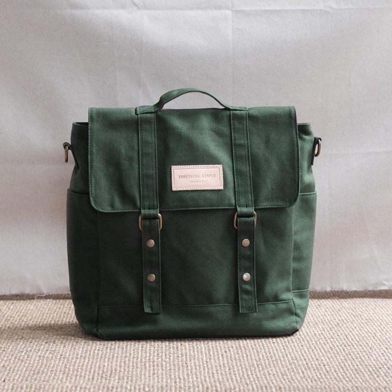 帆布郵差包 斜背包 後背包 _ KELLY : 綠色
