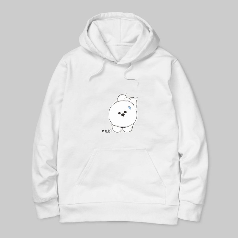 Bichon Hoodie  Gildan Heavy Blend Adult Hooded Sweatshirt