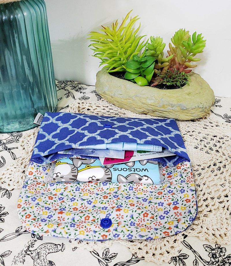 北歐風格藍色幾何圖案雙層小收納袋/小卡片包/口罩收纳/零錢包
