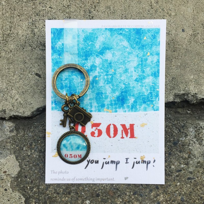 Small things mosaic key ring - jump