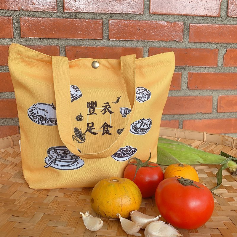 Waterproof universal bag-clothing and food