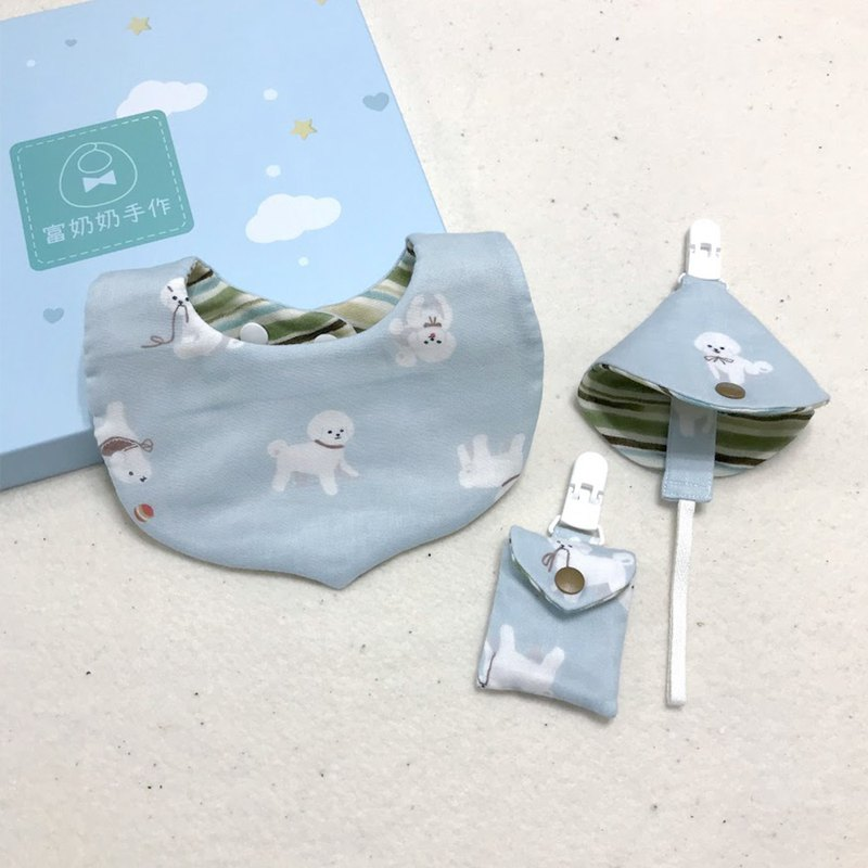 Taro dog - Mi Yue gift box four-piece saliva towel / pacifier clip / dust jacket / peace symbol bag