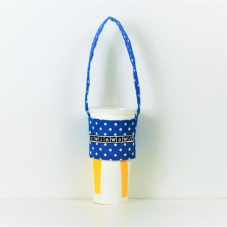 Daily life - green cup bag - little blue