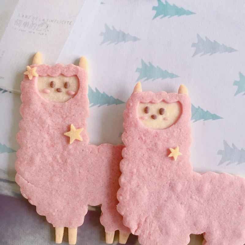 Alpaca shaped handmade biscuits (non-icing, no artificial colors)