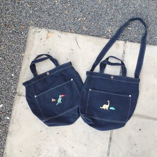 T rex / Bronto Embroidery - Canvas Crossbody Bag: Dark Blue