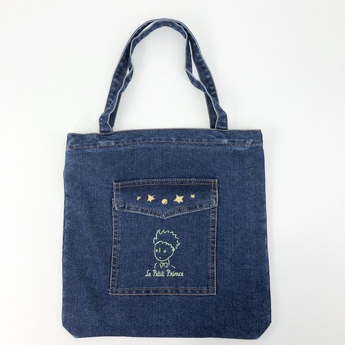 Little Prince classic license - denim shopping bag (dark blue), CB11AA01