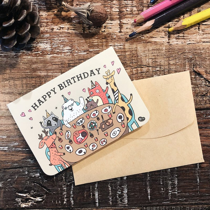 At first small card. Happy Birthday