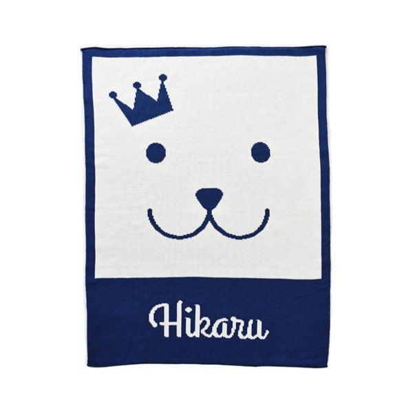 Customized Name blankets ★ Jack 60x80cm