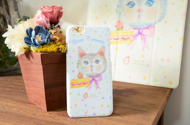 Tammy St. Original design - Cute fat cat colorful birthday cake printing English name mobile phone shell