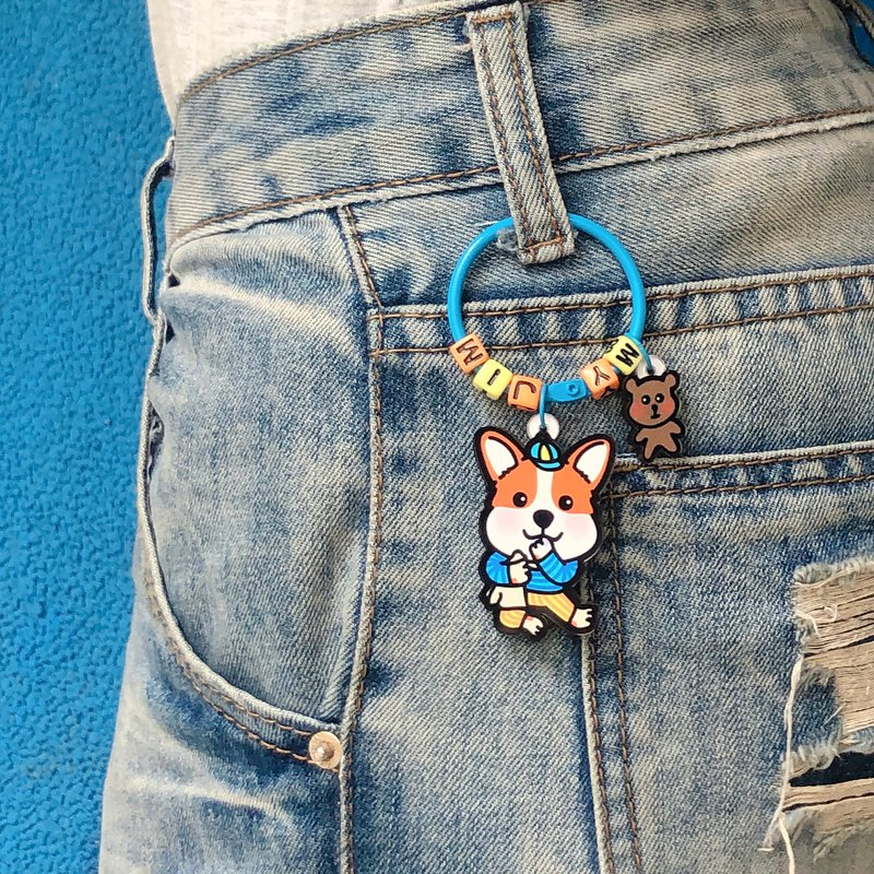 Custom key ring | Pajamas party for dogs