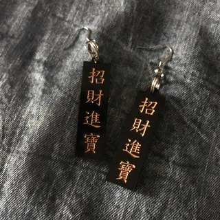 Lucky Fortune text - anti-allergic earrings steel needle