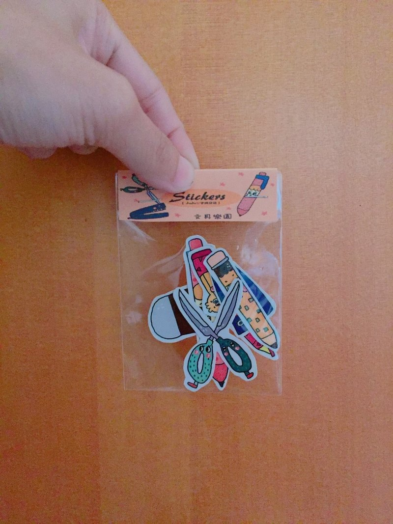 ❒ stationery park sticker set