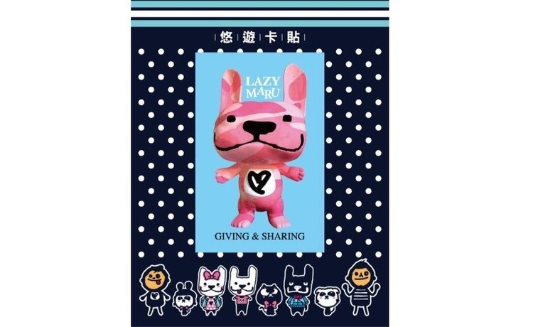 LAZYMARU-LM000049 MARU doll travel card paste fight Taiwan cultural and creative