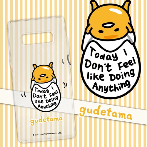 SIMPLE WEAR Samsung Galaxy Note8 Egg Bunny TPU [Soft] protective shell - do not do (4716779658385)