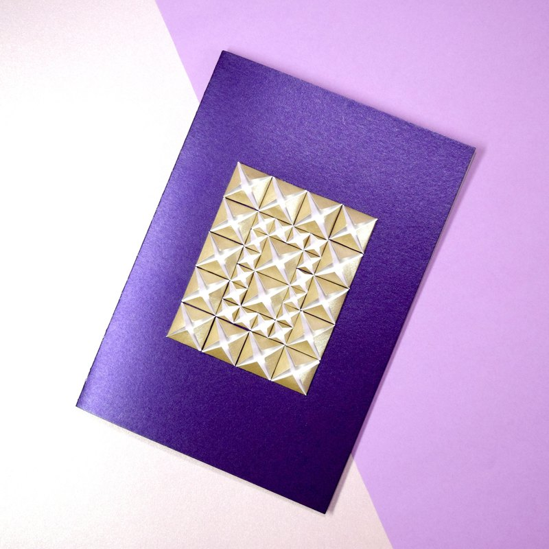 Elegant Origami Art Pearly Purple Champagne Diamond 3D Greeting Card