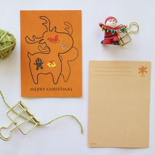 Elk Rudolph ∥ postcard Christmas card