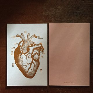Follow Your Heart Heart Map Postcard / White Card Hot Fog Gold