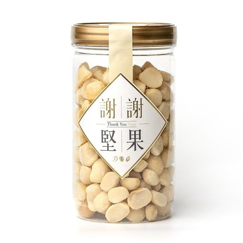 原味夏威夷豆【專利密封罐】