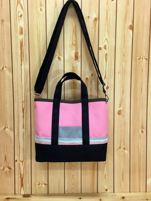 Orito tote medium (Limited) with shoulder strap