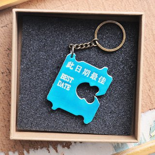 #成品制造This date best hand dyed empty leather key ring BEST DATE lettering