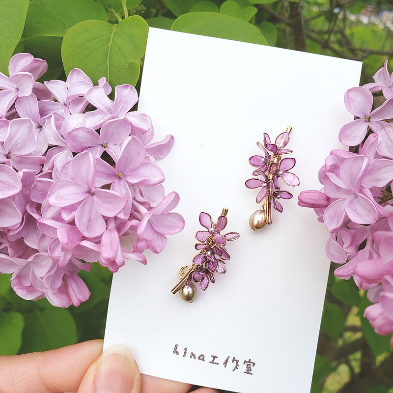 lilac pierced earrings