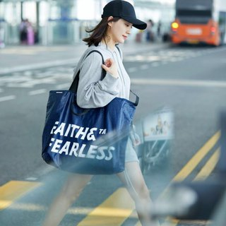 Faith & Fearless Pop Bag_Navy