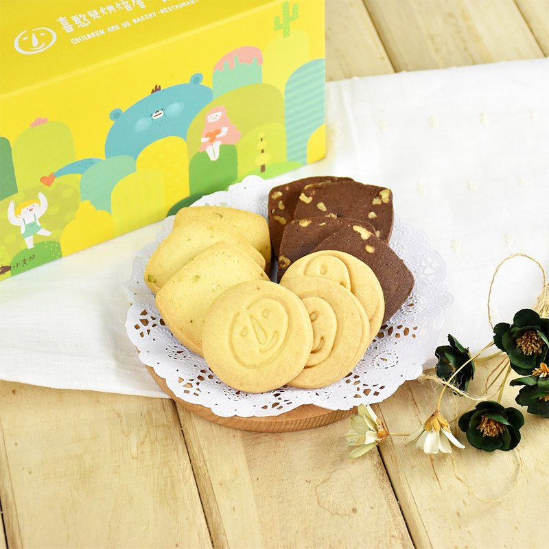 Hi Haner. Handmade biscuits [sweet afternoon tea set-30 pieces/box] single piece packaging